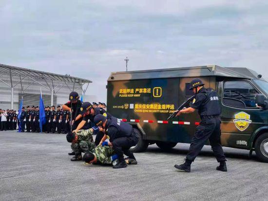 图为活动现场。重庆警方供图