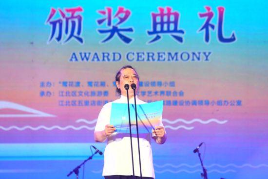 重慶市音樂家協會主席劉光宇為活動致辭