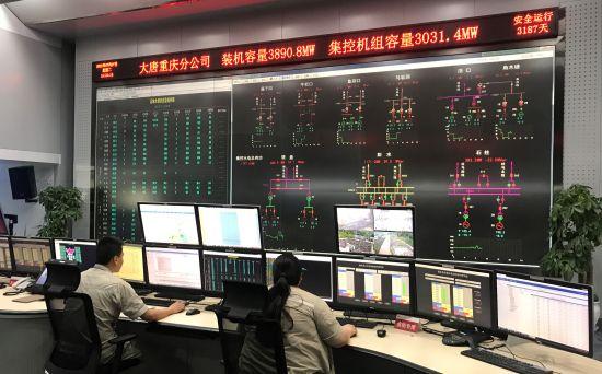 图为中国大唐重庆分公司集控中心监测该公司旗下13个水电、风电和火电站设备的运行状态。朱伯乐 摄