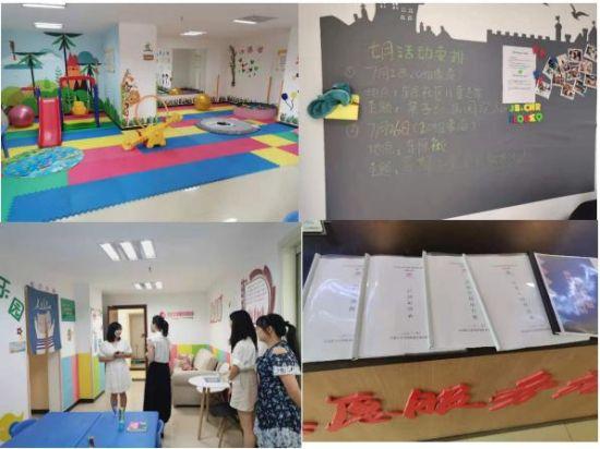 專業老師在東原社區兒童之家開展督導