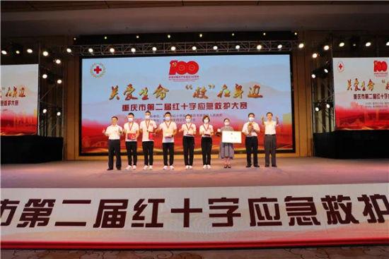 图为比赛现场。重庆红十字供图