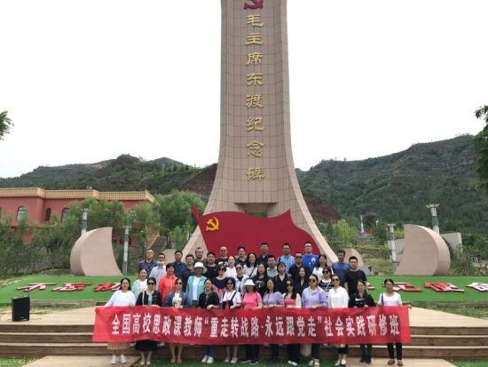 图为教师参观毛主席东渡黄河纪念碑。重庆科技学院供图