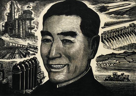 图为著名版画艺术家王琦创作的版画《为了祝国的繁荣富强》。主办方供图