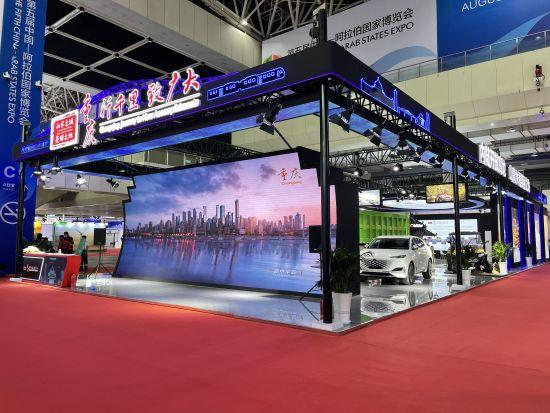 图为第五届中阿博览会重庆馆。 重庆市商务委供图