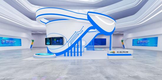 图为卡佐科技线上3D展厅全景图。受访者供图