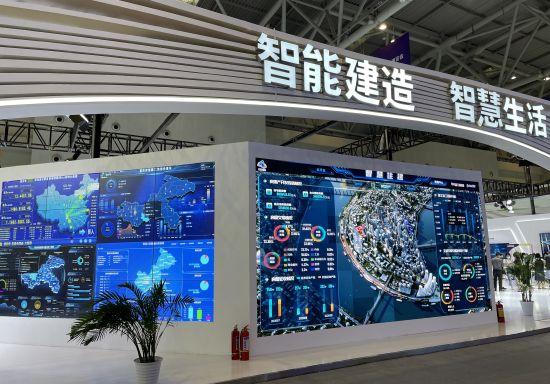 图为重庆市城市管线综合管理事务中心亮相智博会N1展馆,宋鑫杰 摄