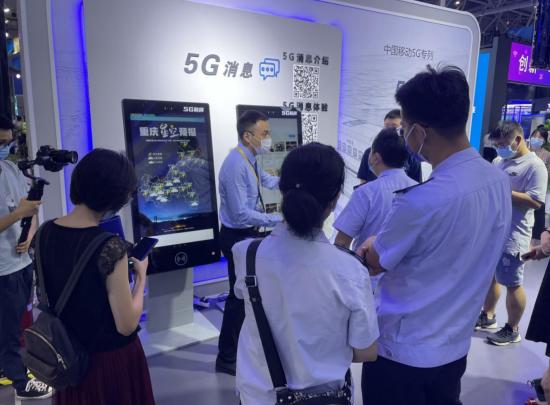 """专属重庆地域的天气查询应用平台""""重庆天气""""Chatbot亮相2021智博会。"""