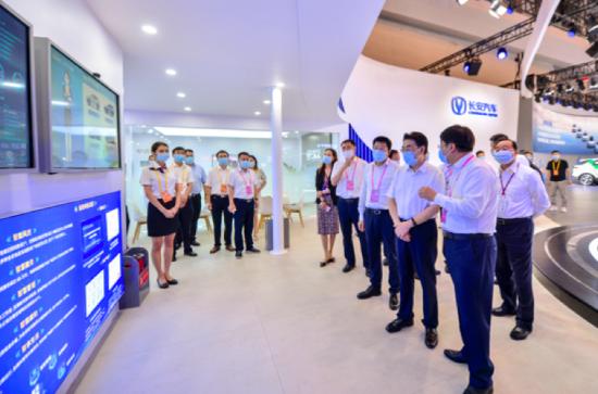 图为长安汽车金融亮相2021智博会。受访者供图