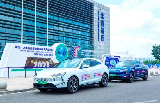 图为重庆本土汽车企业赛力斯提供的工作车辆。通讯员 罗嘉 摄