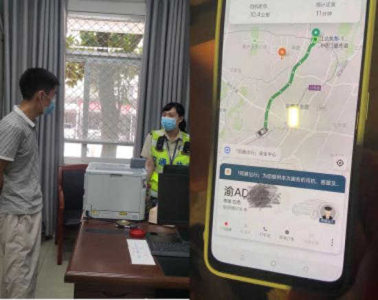 图为涉事网约车驾驶员接受执法人员询问。交通执法供图