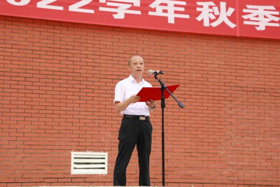图为綦江中学党委书记、校长杨秀鹏在开学典礼上发表致辞。受访者供图