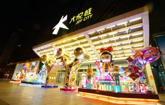 图为北京西单大学城。图源 大悦城控股官网