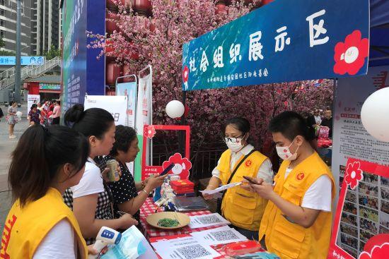 图为九龙坡区石坪桥街道虹桥公益节活动现场。肖江川 摄