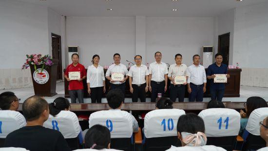 图为忠县三汇镇庆祝第37个教师节表彰大会。何小平 摄