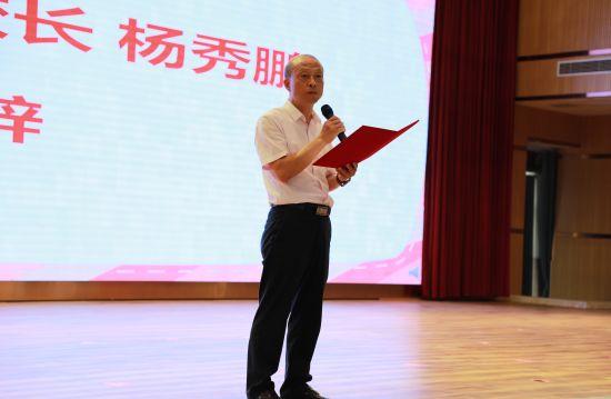 图为綦江中学党委书记、校长杨秀鹏发表教师节致辞。綦江中学供图