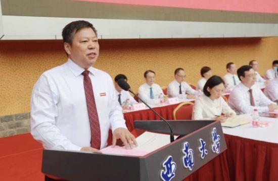 图为西南大学校长张卫国致辞。艾熠摄
