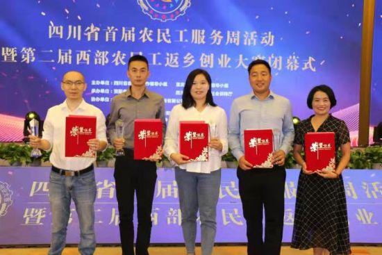 图为重庆参赛选手合影。重庆人社供图
