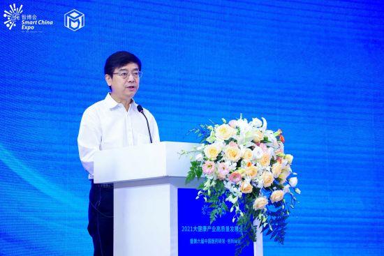 农工党中央副主席、全国政协副秘书长曲凤宏致辞。主办方供图