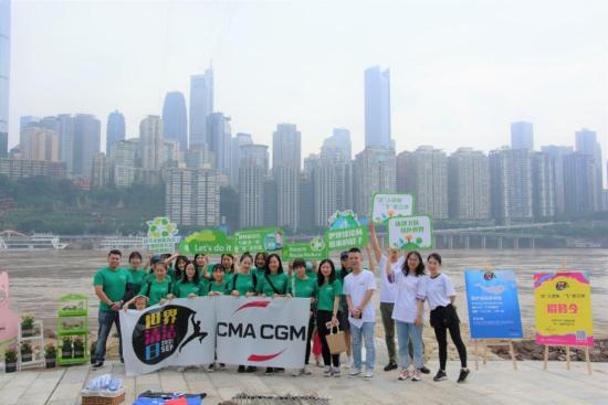 图为达飞集团开展2021世界清洁日主题活动。达飞集团供图