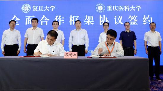 图为签约仪式现场。重庆医科大学供图