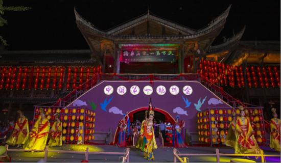 """图为""""中国第一鹊桥会""""系列旅游活动。王江龙 摄"""