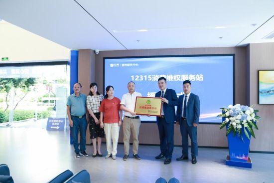 二号站平台APP贝壳重庆签约服务中心成立消费者维权服务站 降低房屋交易风险