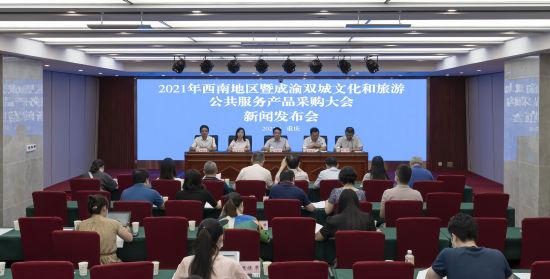 """二号站平台APP2021年全国文采会""""重庆站""""活动10月29日启动"""