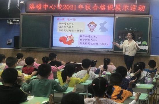 图为青年语文教师李江波执教一年级。渝北区洛碛中心校供图