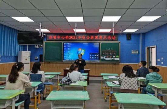 图为现场说课、评课活动。渝北区洛碛中心校供图