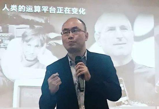UCCVR公司创始人兼CEO符国新讲演现场。摄影 中新社记者刘贤