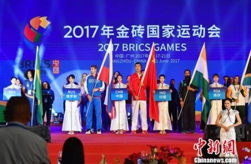 2017金砖国家运动会17日晚在广州开幕。陈文 摄