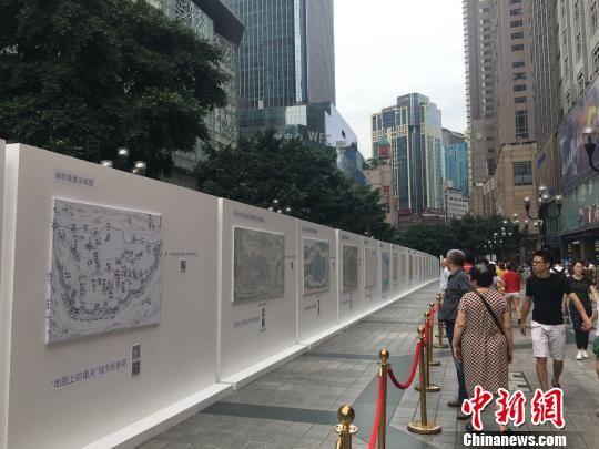 17日,《地图上的重庆》城市形象展在重庆最核心的解放碑商圈展出,19幅地图让民众感受城市变迁与成长。 刘贤 摄