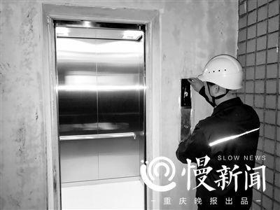重庆市渝中区首台既有住宅加装电梯投用图片 20688 400x300