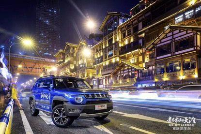 图为北京(bj)20在重庆标志建筑物前 主办方供图