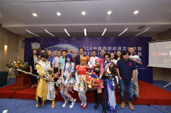 图为第十届中国西部动漫文化节将于国庆在重庆举行。主办方供图