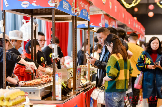 重庆吸引第二届台湾美食节500美食美食举办多种尝鲜作文食客的哈尔滨图片
