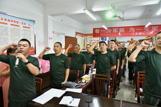 图为辖区退伍军人重温入伍宣誓。
