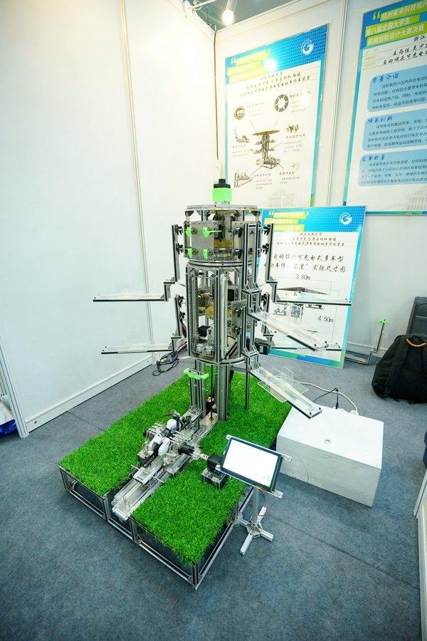 第八届全国大学生机械创新设计大赛在浙江工业大学开幕