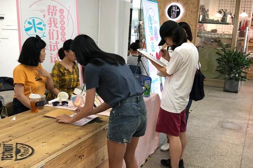 网红重庆100位高清畅聊情趣这件欧美情趣小事女生内衣秀图片