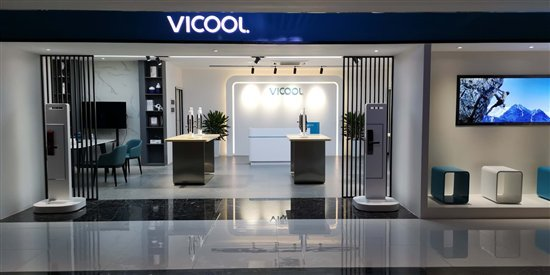 VICOOL智能锁掀起一股炫酷科技风