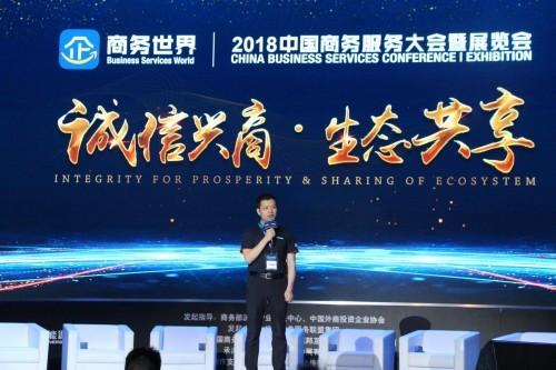 匠心服务成就行业典范彩票系统 顶呱呱集团受邀参加中国