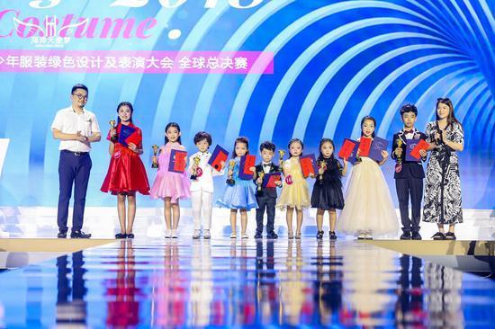 8月4日,海涛天使梦•2018世界青少年服装绿色设计及表演大会拉