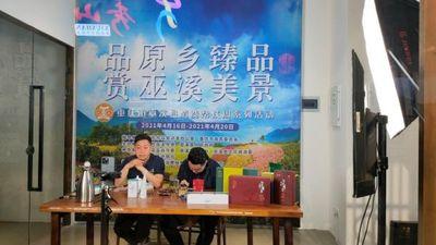 重庆巫溪:创新消费帮扶 助推乡村振兴
