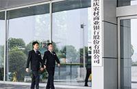 深化服務內涵  龍湖智慧服務實現多業態服務拓展