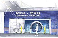 重庆来福士水晶连廊首度揭开神秘面纱