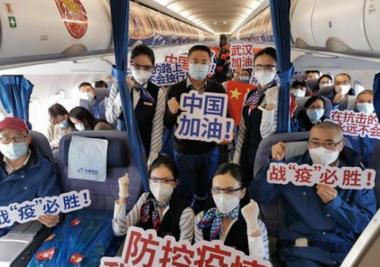 积极支援抗疫一线 华夏航空获重医医护人员点赞