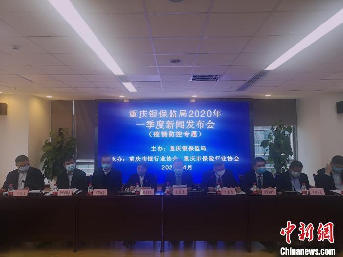 重慶(qing)銀行業金(jin)融機構信貸支(zhi)持(chi)受疫情影響企(qi)業超千億元