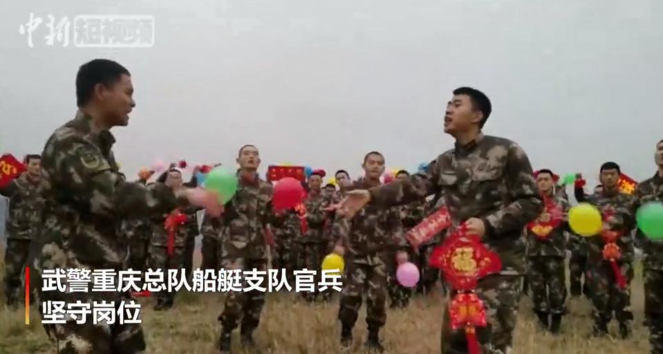 重慶船(chuan)艇官兵自拍花(hua)樣(yang)拜年視(shi)頻(pin)