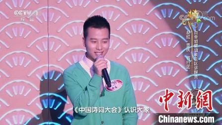 《中國詩詞大會(hui)》(第五季)百(bai)行(xing)團選手胡(hu)紅