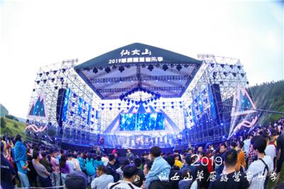 7月20日与高胜美相约武隆仙女山 开启一段音乐怀旧之旅